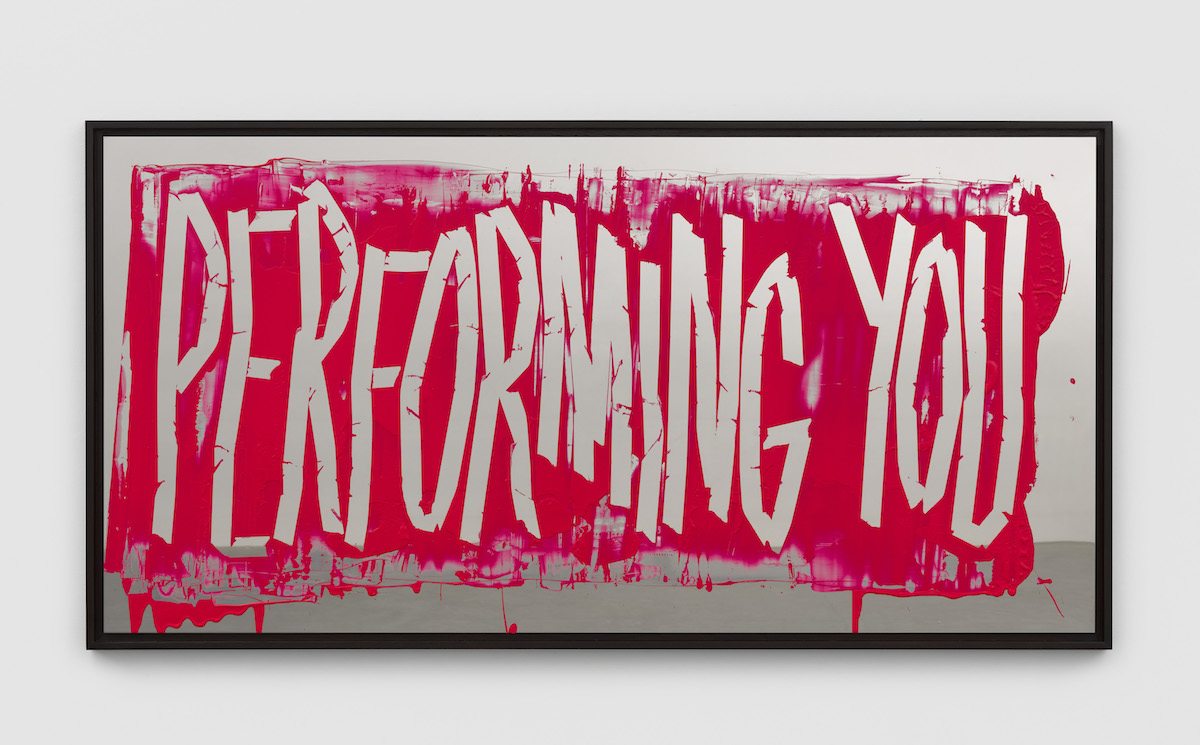 Eddie Peake, Performing You, 2017
