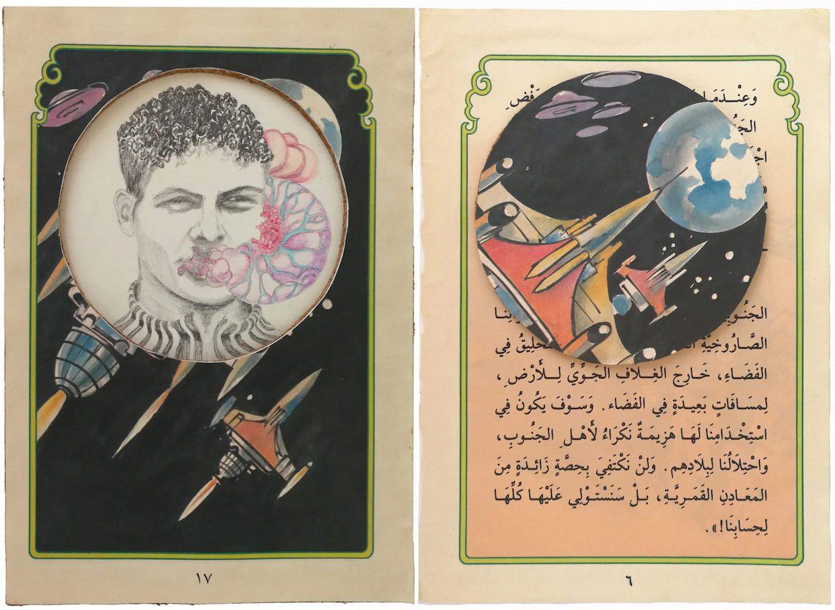 Yesmine Ben Khelil, Météorites III et IV, 2016. Courtesy Yesmine Ben Khelil and AGorgi Gallery