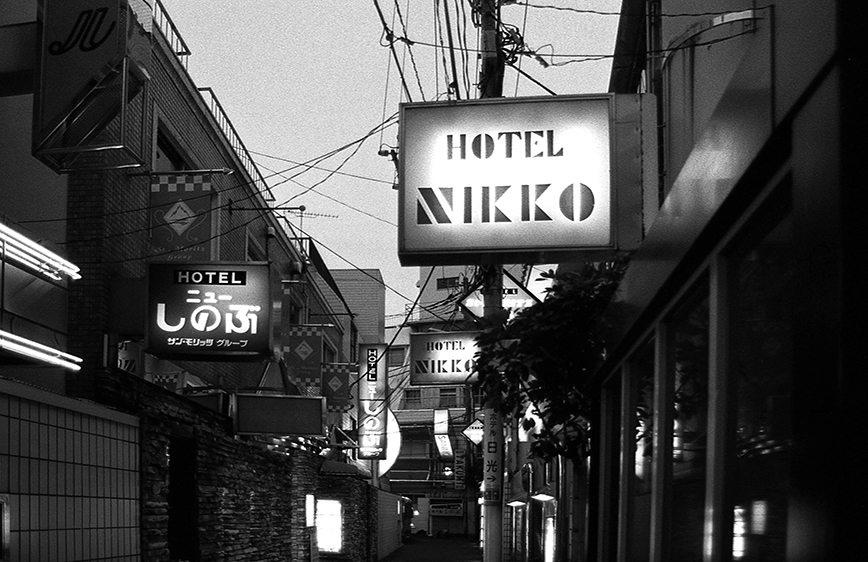 Tokyo Rumando
