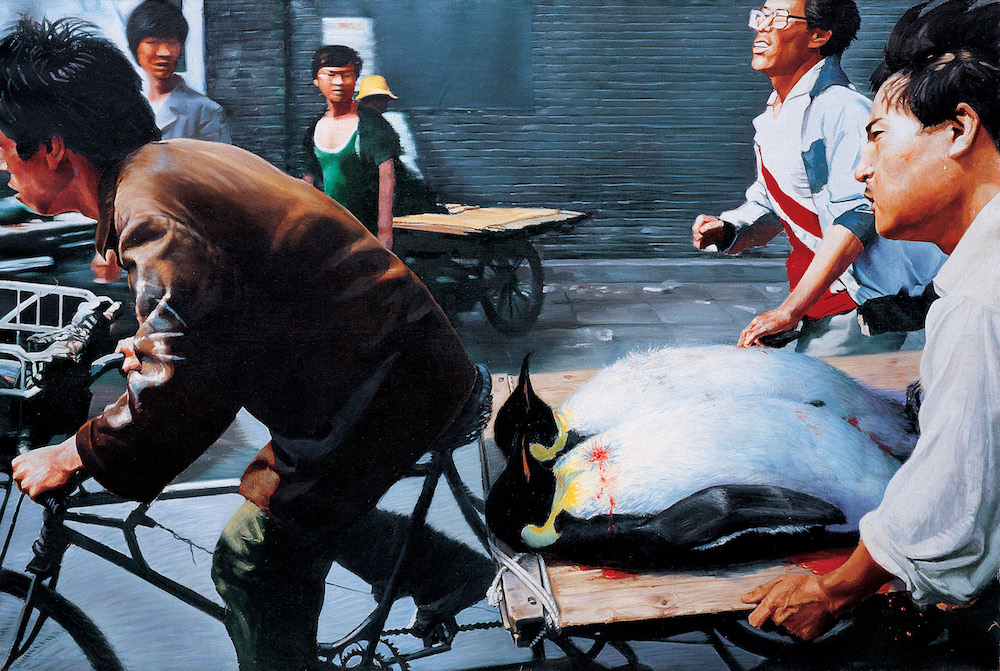 Wang Xingwei, New Beijing, 2001