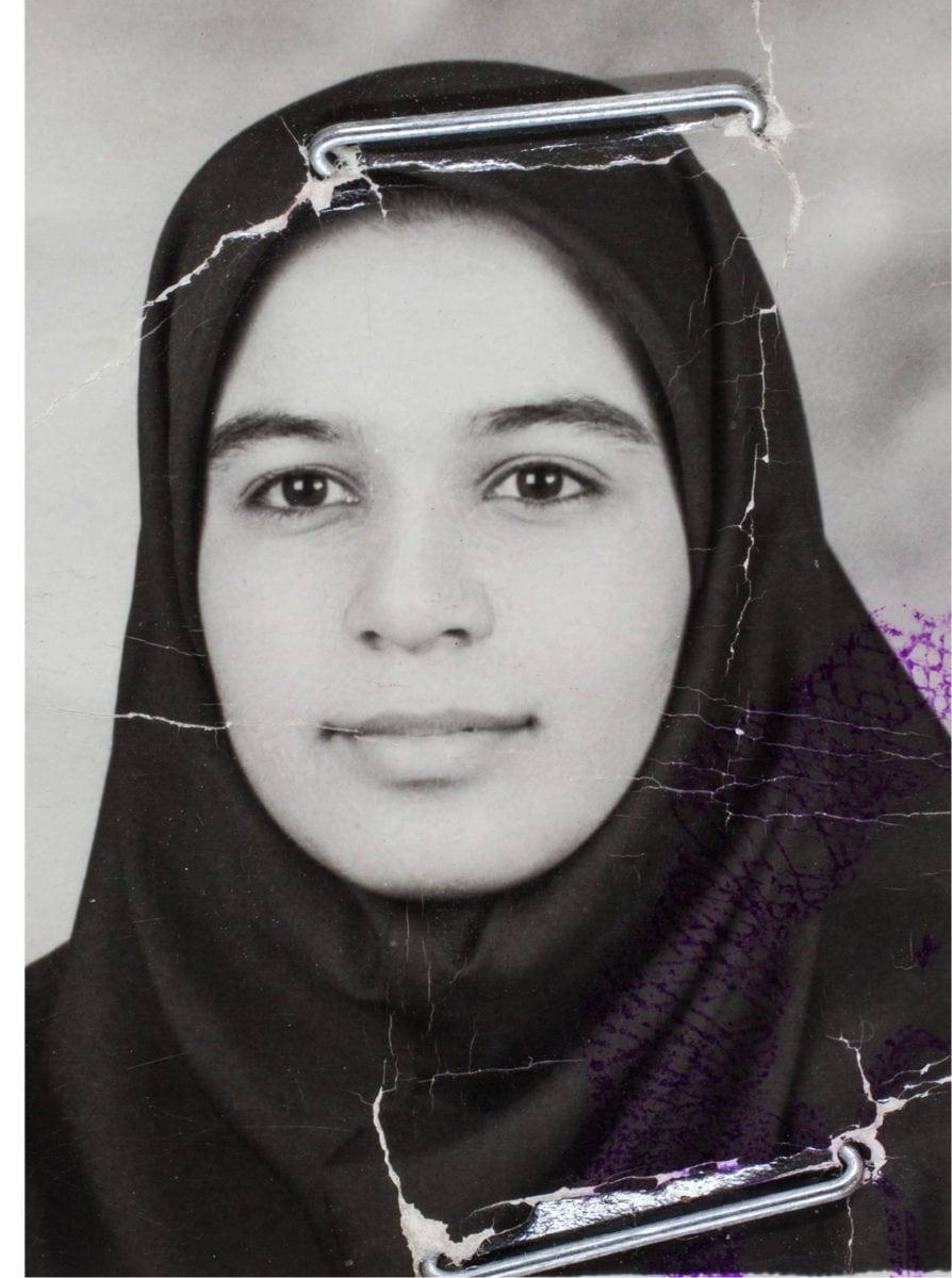 Amak Mahmoodian, Shenasnameh, 2017