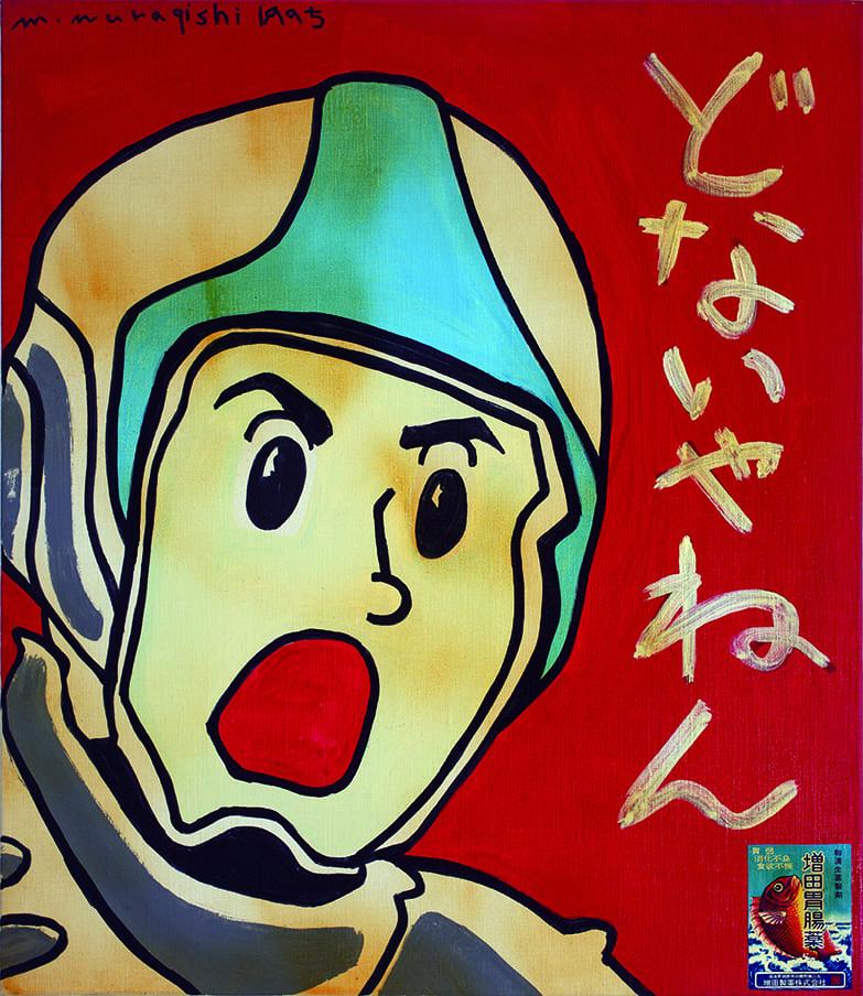 art asian Galleries video