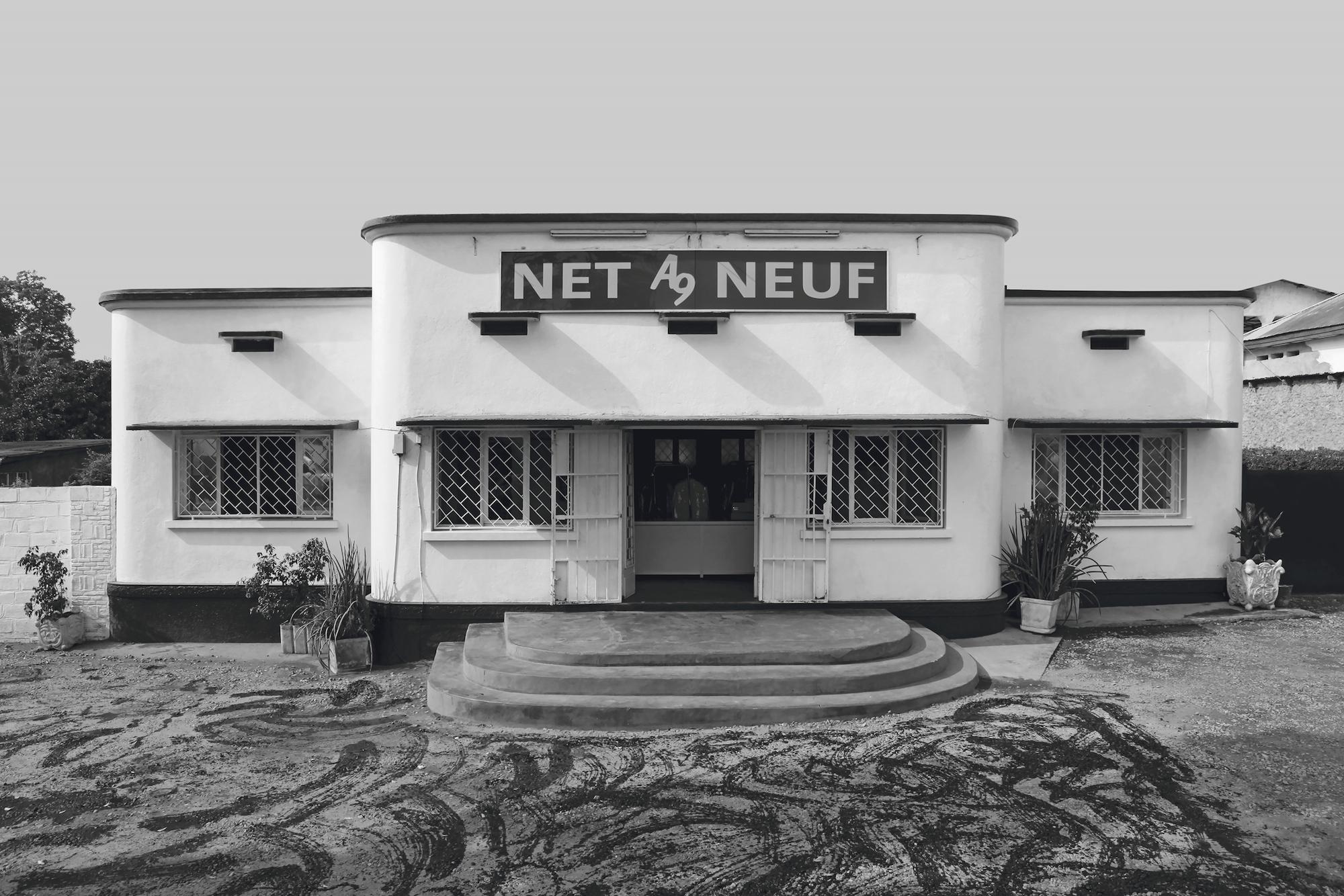 """Building """"Net a Neuf"""", Bujumbura, Burundi, around 1940"""