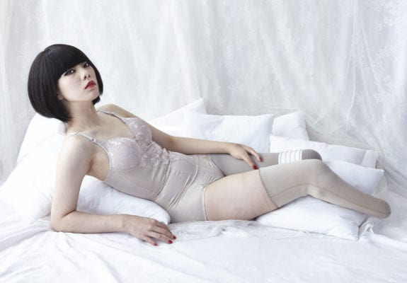 Mari Katayama, you're Mine #001, 2014. © Mari Katayama. Courtesy of rin art association