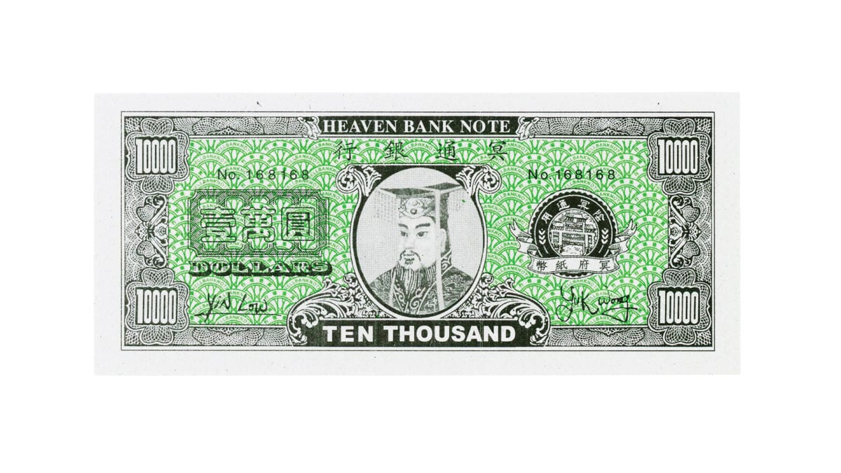 FB-01_HEAVEN-MONEY
