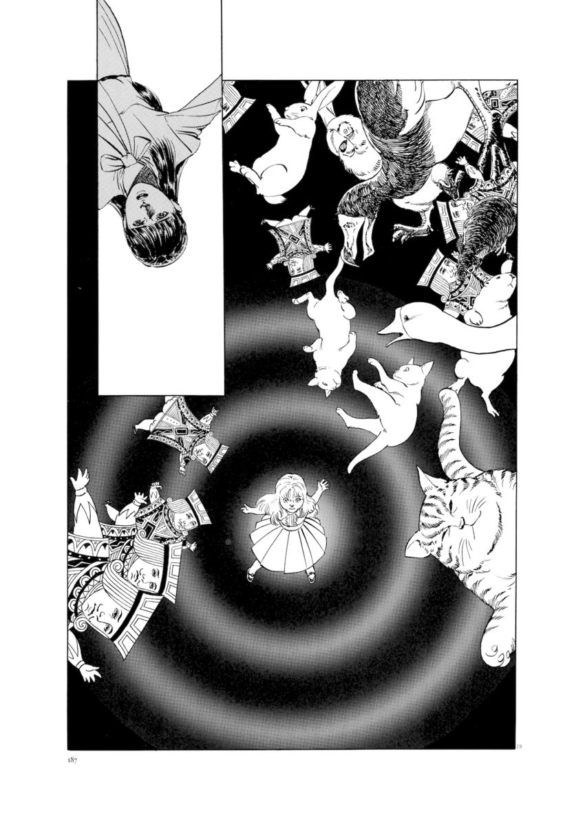 Hoshino Yukinobu Alice (Approved)