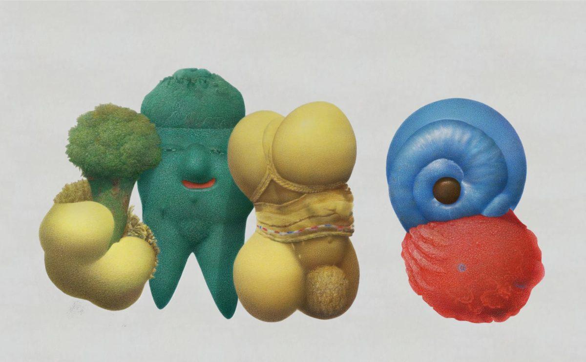 Corentin Grossmann, Le Brocolus, 2019, Art : Concept, Paris