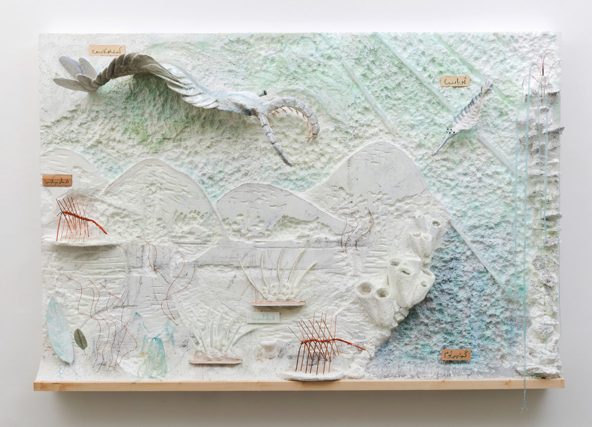 Lin May Saeed, Cambrian Relief, 2016. Courtesy: Jacky Strenz, Frankfurt; Nicolas Krupp, Basel and the artist Photo by Wolfgang, Günzel