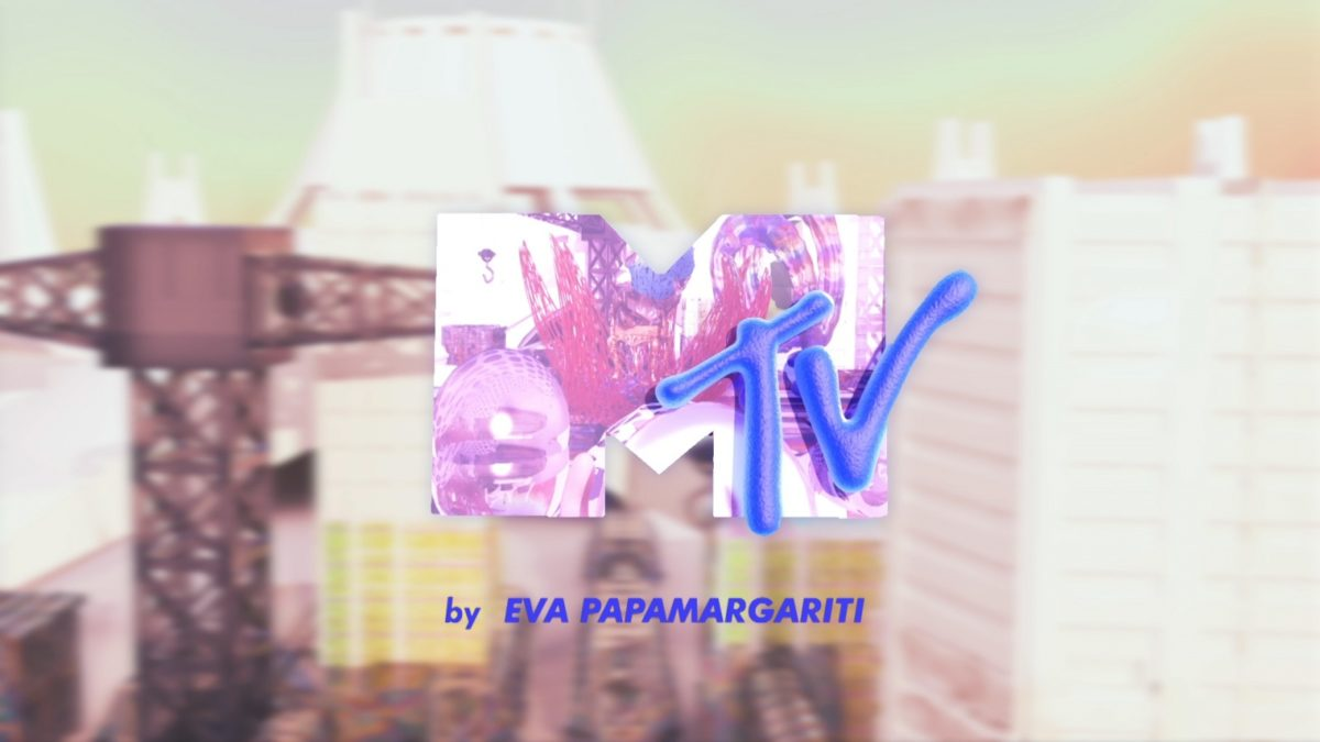 MTV Artbreaks, by Eva Papamargariti