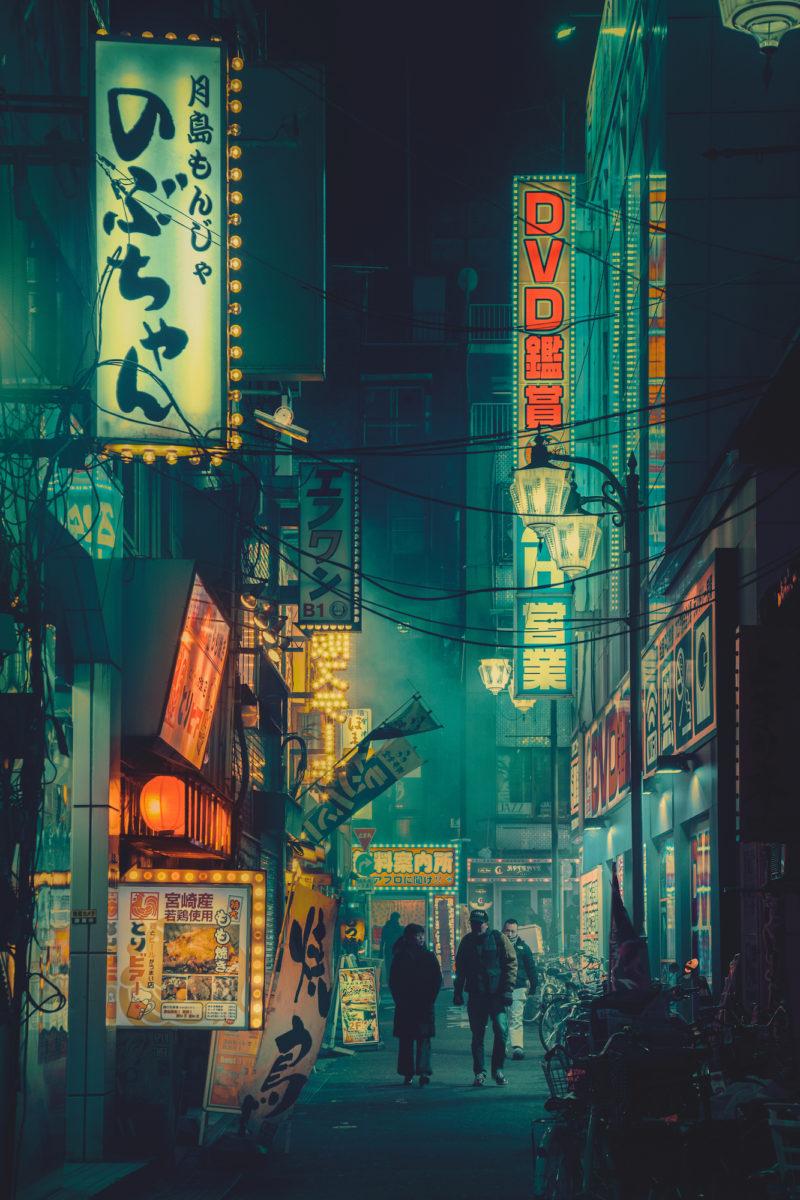 'Memories of Green'⁄00:00:33 © Liam Wong