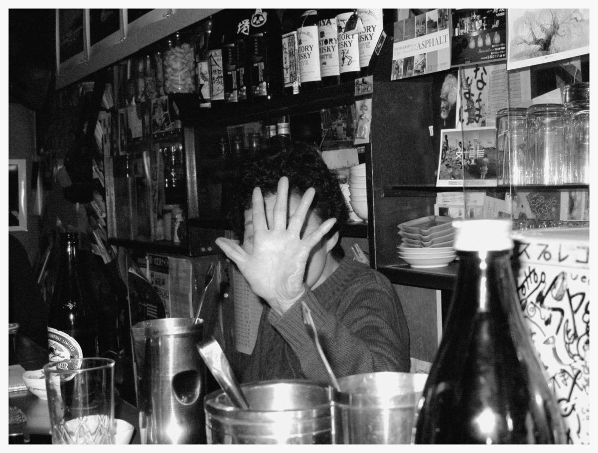 Kodoji Bar, Tokyo 2012 From Imaginary Club by Oliver Sieber